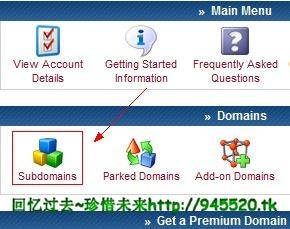 000webhost美国空间子域名绑定-下文'Blog