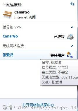 WIN7笔记本使用自带无线网卡组建局域网联机游戏-下文'Blog